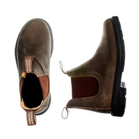 KIDS' BLUNDSTONE® BOOTS IN OILED LEATHER