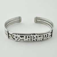 German Silver Ohm Cuff
