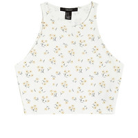 Daisy Love Crop Top | FOREVER21 - 2000089669