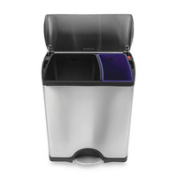 simplehuman® Deluxe Rectangular Recycler Can