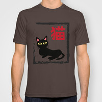 NEKO T-shirt by BATKEI