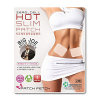 Big Joe Patch Fetch Zero-Cell Hot Slim Patch