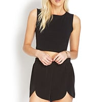 Simply Stated Scalloped Shorts | FOREVER21 PLUS - 2000073237