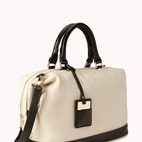 Sleek Contrast Carryall