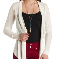 AZTEC KNIT CASCADE CARDIGAN SWEATER