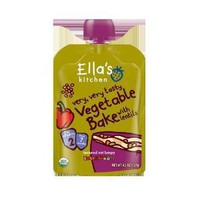 ELLA'S KITCHEN Very Very Tasty Vegetables, 4.5-Ounce (Pack of 4)