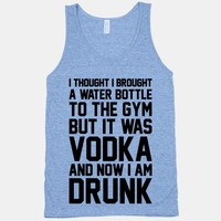 Drunk At The Gym