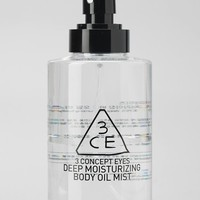 3 Concept Eye Moisturizing Body Mist - Urban Outfitters
