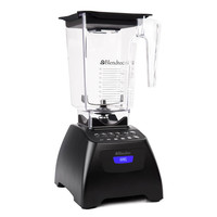 The World's Best Blenders, Mixers & Grain Mills | Blendtec.com
