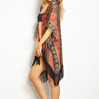 Vagabond Fringed Cover-up