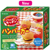Hamburger Making Kit Happy Kitchen MINI