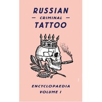 Russian Criminat Tatoo