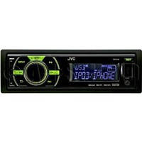 JVC KD-X40 In-Dash Car Stereo Digital Media Receiver w/ Front USB, iPod Control and Variable Color Control