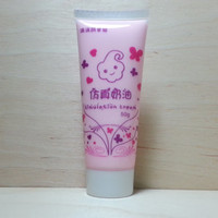 Simulation Cream (fake whipped cream) 50 ml - light pink