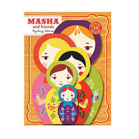 Masha & Friends Stationery Set at the Bibelot Shops
