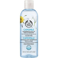 Camomile Waterproof Eye Makeup Remover