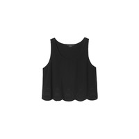 Amelie singlet | View_All | Monki.com