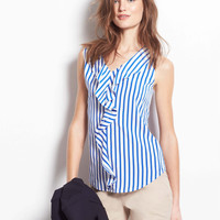 Petite Striped Ruffle Front Shell