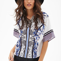 FOREVER 21 Ornate Woven Top White/Black