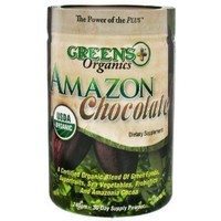 Amazon Chocolate - 8.5 oz - Powder