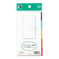 Rainbow Multi Planner 5 Section Index (For B6 Size)