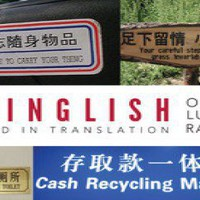mixture : Home Accessories / Books / CHINGLISH FOUND IN TRANSLATION