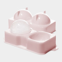 Spherical Ice Tray Set | MoMA