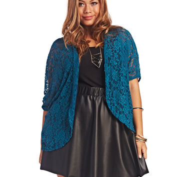Lace Open Cardi | Wet Seal+