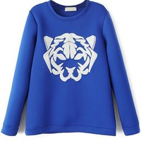 Essential Tiger Pattern Sweatshirt - OASAP.com