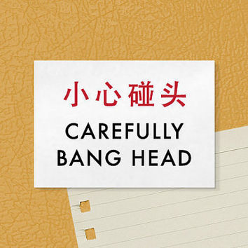 Fun Fridge Magnet - Chinglish Translation - Carefully Bang Head
