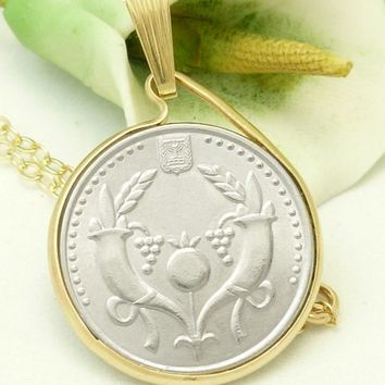 Israel 2 New Sheqalim Coin Pendant 14kt Gold Filled Chain Necklace
