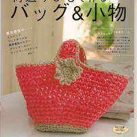 Crochet Bags Collection on Luulla