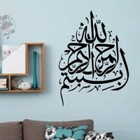 Arab Persian Islam Caligraphy Version 101 Words Quotes Vinyl Wall Decal Sticker Art Graphic