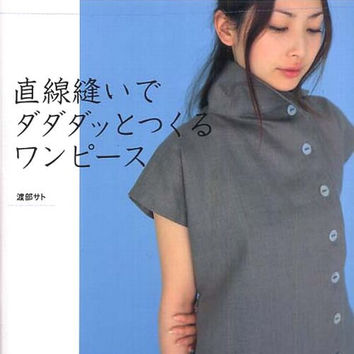 Straight Stitch Lovely Dress by Sato Watanabe - Japanese Sewing Pattern Book for Women - B93