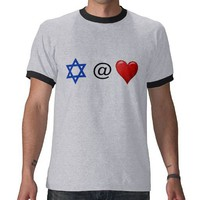 Israel at heart t-shirts from Zazzle.com