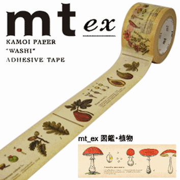 Kawaii Plants Design Tape, Japanese Washi Paper Masking Tape, mt ex - Scrapbooking, Deco Natural Collage, Colorful Art Supply, Gift Wrapping