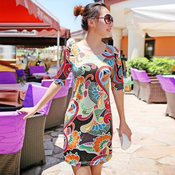Slim Ice Siti Hip Summer Dress - Designer Shoes|Bqueenshoes.com
