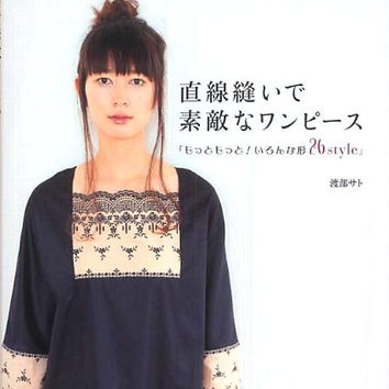 Comfortable & Feminine Straight Stitch One-Piece Dress - Japanese Craft Book - Easy Sewing Pattern for Women Clothing - Sato Watanabe - B323