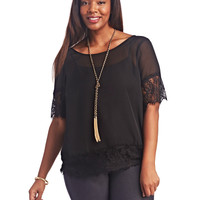 Lace Trim Blouse | Wet Seal+
