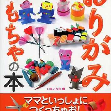 Japanese Origami Paper Craft Book - Kids Play House, Play Shops - Boy Girl - Kawaii Food Toy Patterns - Misa Imai - How To Tutorial  - B393