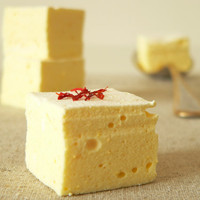 Apricot Saffron Marshmallows