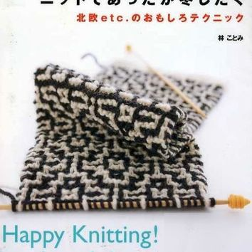 Happy Knitting by Kotomi Hayashi - Japanese Knitting Pattern Book for Warm Winter Goods - Scarf, Mitten, Socks, etc... B633
