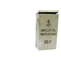 Soviet vintage tin box collectibles old boxes marine sea water fresh water grey gray russian