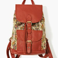 Courtney Floral Backpack