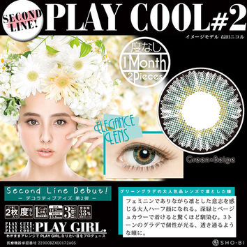 Decorative 1-Month Play Cool #2 Green Beige Circle Lenses