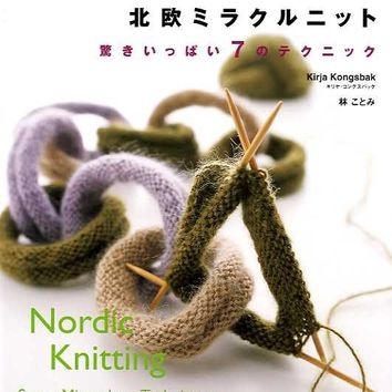 Nordic Miracle Knit - 7 Miraculous Techniques - Japanese Knitting Pattern Book - Kotomi Hayashi, Kirja Kongsbak - B654