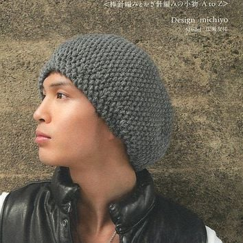 Knit Boys - Japanese Knitting & Crochet  Pattern Book for Men - michiyo - B665
