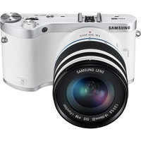 Samsung - NX300 Compact System Camera with 18-55mm Lens - White