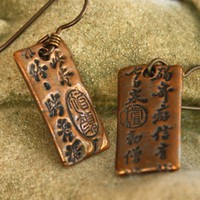 Chinese characters copper earrings Niobium wires Any Age Unisex