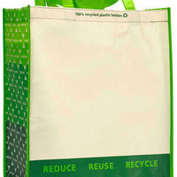 Laminated Bag | Buy Gemline 100% Recycled Straps Laminated Bag